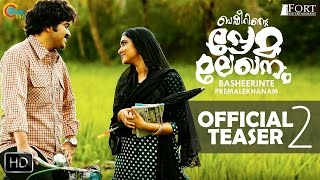 Basheerinte Premalekhanam | Official Teaser 2 | Farhaan Faasil, Sana Althaf | Malayalam Movie | HD