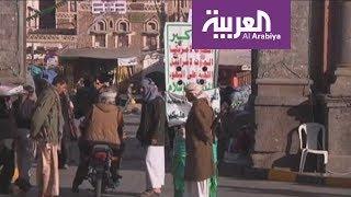 ناشطون يناشدون اليونسكو لإنقاذ صنعاء القديمة من شعارات الحوثي الطائفية