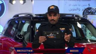 برنامج طارق مول 2 حلقة  28 (2017)