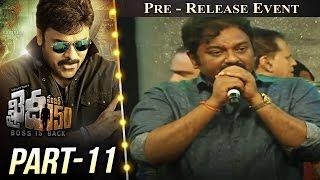 Khaidi No 150 Pre Release Event Part #11 || Megastar Chiranjeevi || Kajal Aggarwal || V V Vinayak