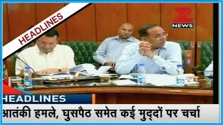 Home Minister Rajnath Singh calls for high level meeting
