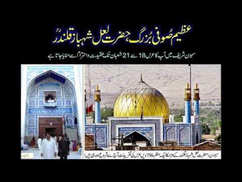 384 ISLAAHE MUAASHARAH, Dargah Me 100, Baghdad Me 70, Yemen Par Hamla, Puri Islami Dunya Jal Rahi Ha