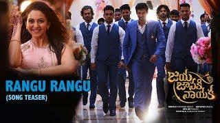 Rangu Rangu Song Teaser    Bellamkonda Sreenivas    Rakul Preet    DSP