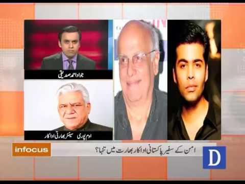 Om Puri Indian Actor response on Pakistani Actors Threats (Infocus)