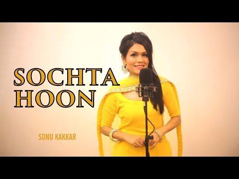 Sochta Hoon Sonu Kakkar A Tribute To Nusrat Fateh Ali Khan Sahab