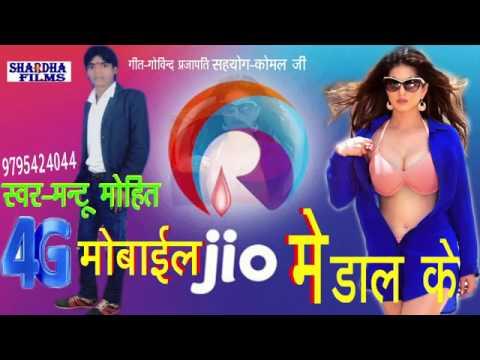 Xxx Mp4 4G मोबाईल Jio मे डाल के Bhojpuri Mp4 3gp Sex