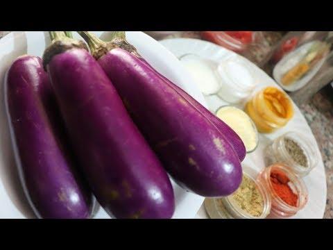Baingan ki sazi बैगन और बेसन को मिलाकर बनाये ऐसी स्वादिष्ट सब्जी जिसे सब पल भर में चट कर जाये