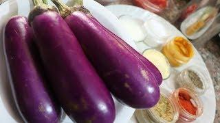Baingan ki sazi-बैगन और बेसन को मिलाकर बनाये ऐसी स्वादिष्ट सब्जी जिसे सब पल भर में चट कर जाये
