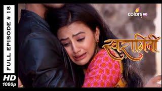 Swaragini - 25th March 2015 - स्वरागिनी - Full Episode (HD)