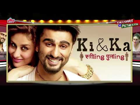 Xxx Mp4 Ki Ka Full Movie Review Kareena Kapoor Arjun Kapoor Hindi Movie 2016 3gp Sex