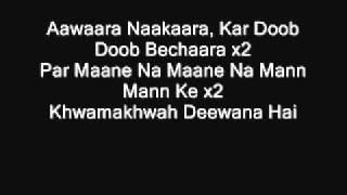 Dum Dum (Band Baaja Baaraat) with Lyrics