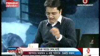 Bangla Talkshow: ৫ জানুয়ারী কার লাভ হল ? , 21 January 2015, Independent tv