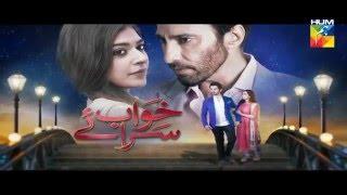 Khwab Saraye Episode 2 Promo HD HUM TV Drama 17 May 2016