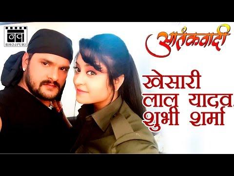 Xxx Mp4 Aatankwadi Bhojpuri Film Khesari Lal Yadav Shubhi Sharma On Location Song Shooting Nav Bhojpuri 3gp Sex