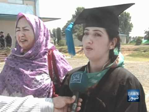 Pakistan- Mansehra Report on Hazara University convocation  2012 - DAWN TV