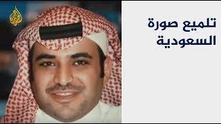 نيويورك تايمز تكشف صناع صورة السعودية على مواقع التواصل 🇸🇦 🇹🇷