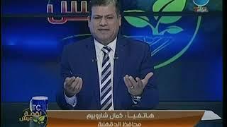 برنامج لقمة عيش | مع ماجد علي حول بداية العام الدراسي ومهازل مهرجان الجونة 23-9-2018