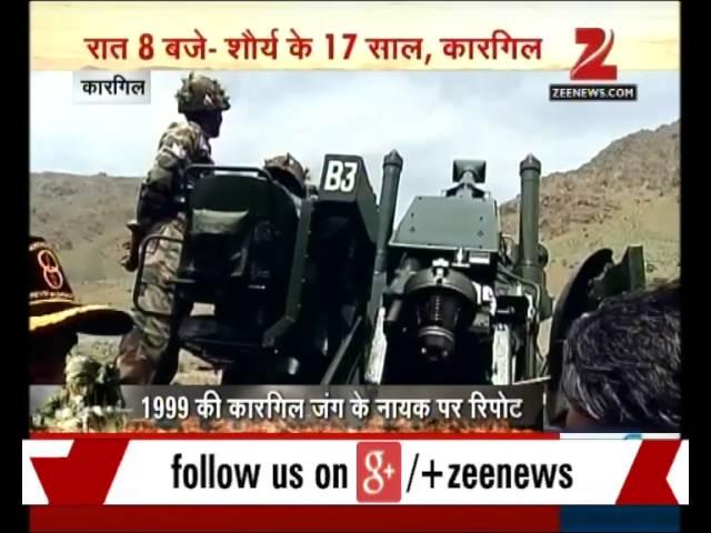 India's artillery most effective weapon in 1999 Kargil War 'Bofors'