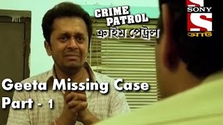 Crime Patrol - ক্রাইম প্যাট্রোল (Bengali) - Episode176 - Geeta Missing Case-Part-1