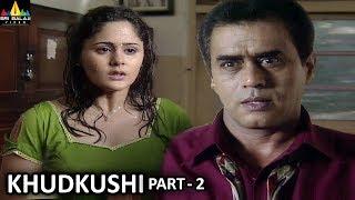 Horror Crime Story Khudkushi Part - 2   Aatma Ki Khaniyan   Sri Balaji Video