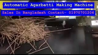 Automatic Agarbatti Making Machine Sales In Bangladesh Contact  01970701204