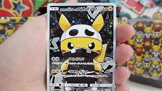 Opening A Pikachu Team Skull Cosplay Box!!