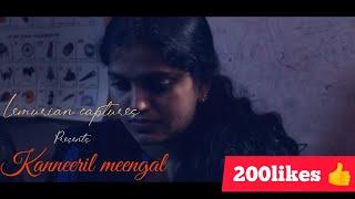 kanneeril Meengal | An Award Winning Tamil Short Film