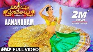 Aanandham Full Video Song - Om Namo Venkatesaya Video Songs | Nagarjuna, Pragya