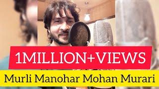 Krishna Song   Murli Manohar Mohan Murari   Singer Rohit Shastri