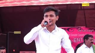 Tere Dar Par Khara Bhikari   Haryanvi   Most Viral Song   Latest Song   Lokget   Sonotek Ragni