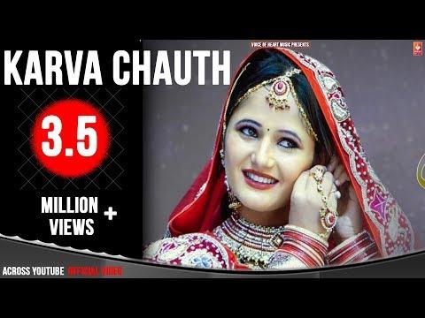 Xxx Mp4 Karva Chauth Manender Choudhary Anjali Raghav Latest Haryanvi Songs Haryanavi 2018 VOHM 3gp Sex