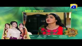 Hina Ki Khushboo Episode 16 Teaser | Har Pal Geo