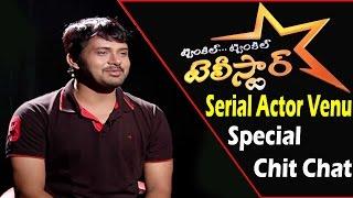 Special Chit Chat With Nandini Vs Nandini Telugu Serial Actor Venu | Twinkle Twinkle Tele Star