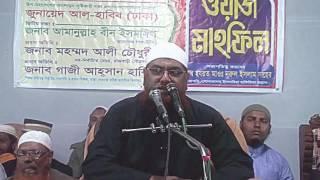 """Amanullah Madani 2016 at Rajbari sonakander """"PACHMISHALY"""""""