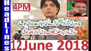 Pakistani News Headlines 4PM 12 June 2018 | PMLN Shahbaz SHarif Ka Chaudhry Nisar Ko Bara Jhatka