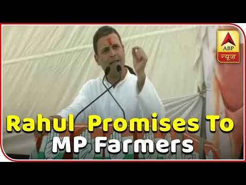 Xxx Mp4 MP Elections Requested PM To Waive Off Farmers Loans He Didn T Utter A Word Rahul Gandhi ABP 3gp Sex