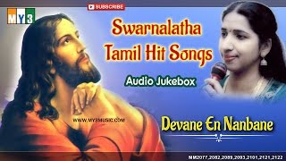 Swarnalatha Tamil christian Hit Songs   Devane En Nanbane  |  Swarnalatha Christian songs | Jukebox
