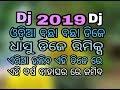 Odia Non Stop Dj L Ollywood New Movie DJ Song L Odia Latest DJ L Odia Hard Bass DJ Song L Odia DJ