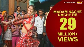 Madam Nache Nache Re Tu To - Haryanvi Dj Dance Song 2015 - Anjali Raghav,Pawan Gill - NDJ Music