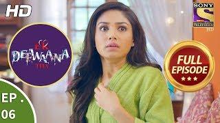 Ek Deewaana Tha - एक दीवाना था - Ep 6 - Full Episode - 30th October, 2017