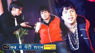 Kabar Me Petti Sharab By Janu Rakhi || कब्र में पेटी शराब || Haryanvi Lattest Songs