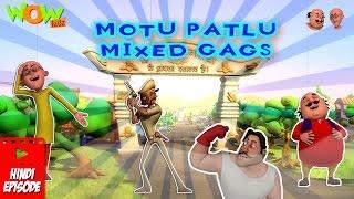 Motu Patlu Mixed Gags - Compilation - 30 Minutes of Fun!
