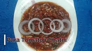 Roasted tomato chatine   টমেটো ভর্তা