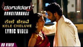Kele Cheluve Lyrical Video    RangiTaranga    Nirup Bhandari, Radhika Chetan, Avantika Shetty