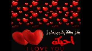 Samy Love Mero