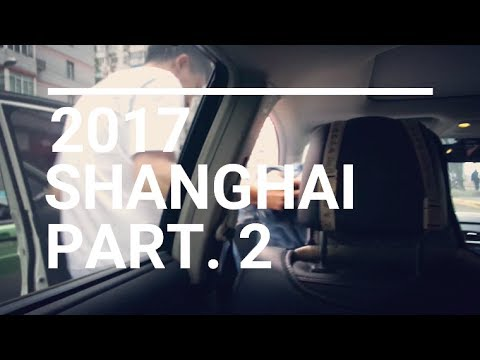 Xxx Mp4 VLOG 413 SHANGHAI 2017 PT 2 MUSIC FESTIVAL KAWS EXHIBITION 3gp Sex