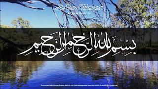 Bacaan Surat Pendek Al Quran Merdu Dan Artinya Surah An Nas Merdu