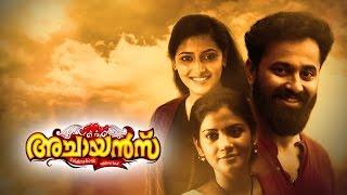 Anuragam Puthumazhapole - Sshivada, Anu Sithara, Sanju Sivaram About Unni Mukundan's Song | Achayans