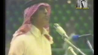 محمد الدويش  قبل ثلاثين عاما