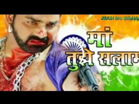 Xxx Mp4 Maa Tujhasalam Bhojpuri Folm New 2018 3gp Sex